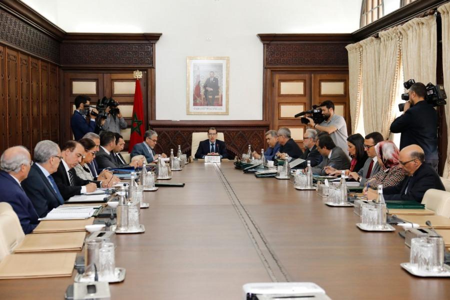 صورة لمجلس الحكومة