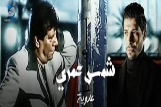 عدوية شعبان عبدالرحيم