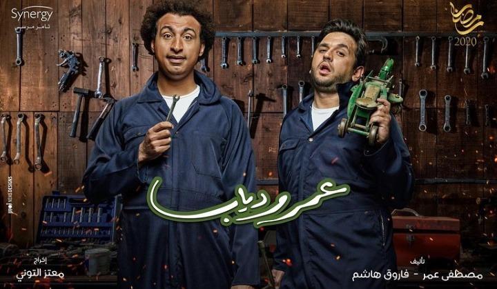 """علي ربيع للجمهور..""""انتظرونا في رمضان """""""
