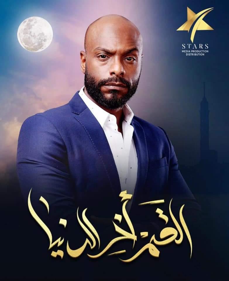 """لأول مرة..أحمد سالم يشارك في مسلسلي """"حب عمري"""" و""""القمر أخر الدنيا"""" في رمضان"""