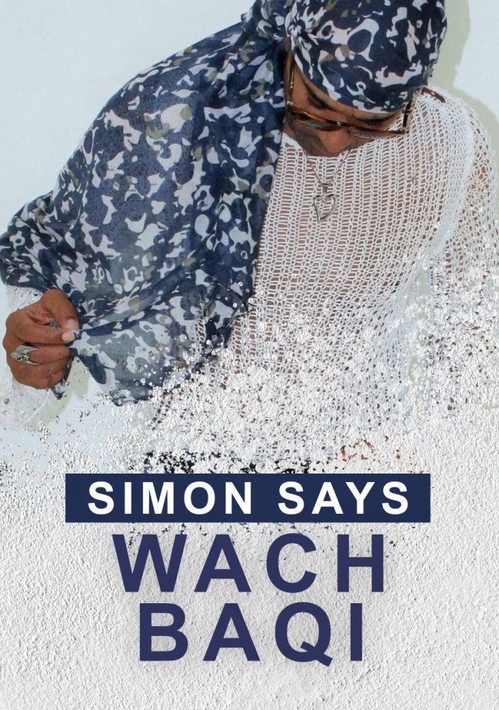 متخلعناش كورونا جديد الفنان العالمي المغربي  سايمون سايز