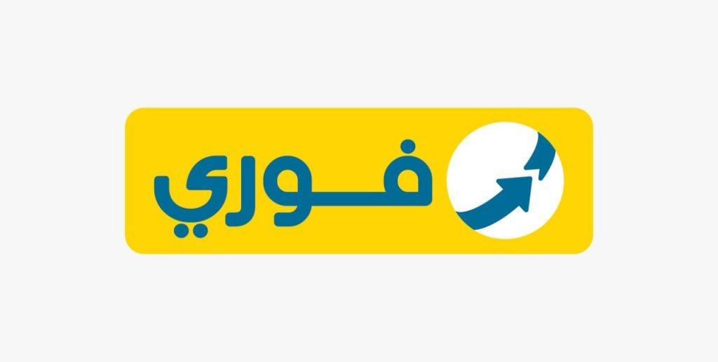 شراكات جديدة بين كيانات إقتصادية بمصر لتعزيز مبدأ «الشمول المالى»