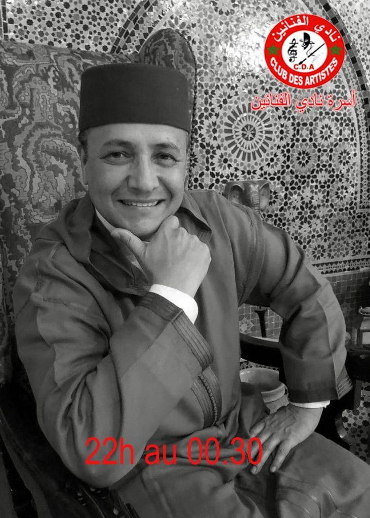 نادي الفنانين المغاربة ينظم حفلا إفتراضيا مع الفنان البوعزاوي