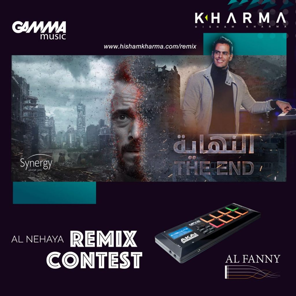 """هشام خرما.. يعلن عن مسابقة لأفضل ريمكس لموسيقى تتر """"النهاية"""""""