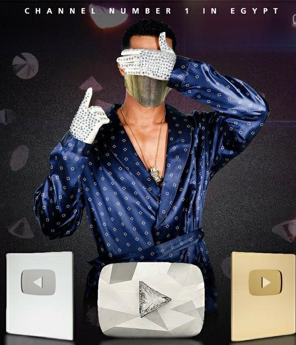 محمد رمضان يحقق العشر ملايين مشترك باليوتوب