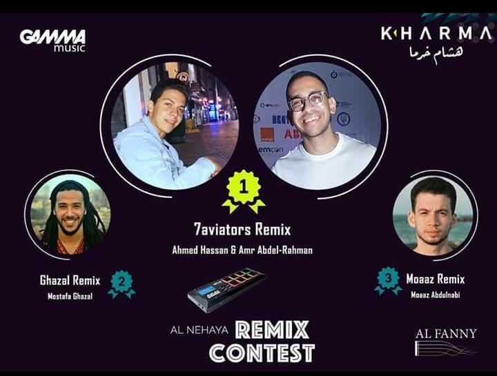 """هشام خرما.. يعلن أسماء الفائزين فى مسابقة أفضل ريمكس لموسيقى تتر """"النهاية"""""""
