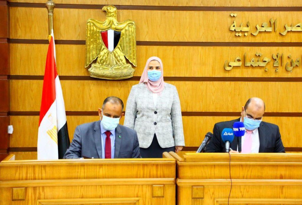 بحضور وزيرة التضامن   : مؤسسة مصر الخير توقع بروتوكول تعاون مشترك مع التضامن الاجتماعي لتطوير  ٤٠٠  حضانة ضمن المشروع القومي للطفولة المبكره