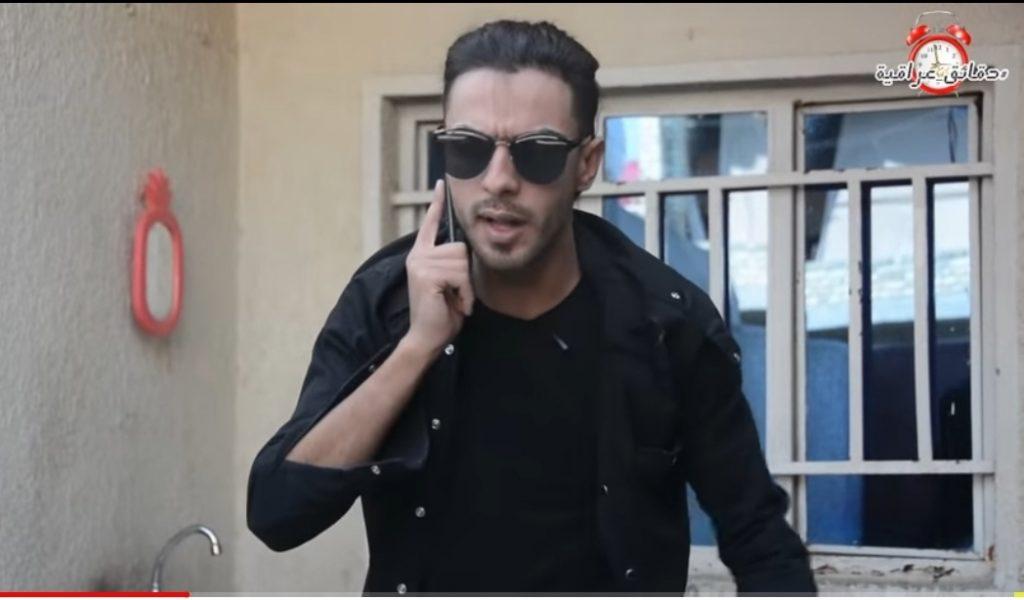 محمد سمير اللامي