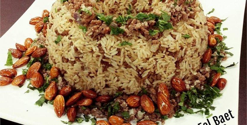 الأرز المبخر باللحمة المفرومة