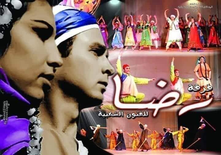 فرق الفنون الشعبية تضيء السيرك القومى ومسرح البالون ومحمد عبد الوهاب فى العيد