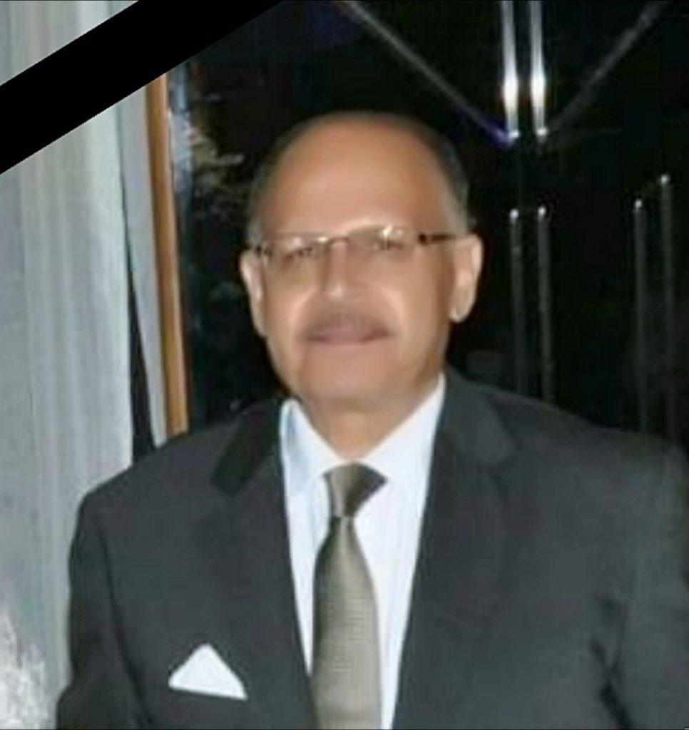 أسرة كمال الأجسام المصرية والدولية تنعى شقيق زوجة الدكتور عادل فهيم