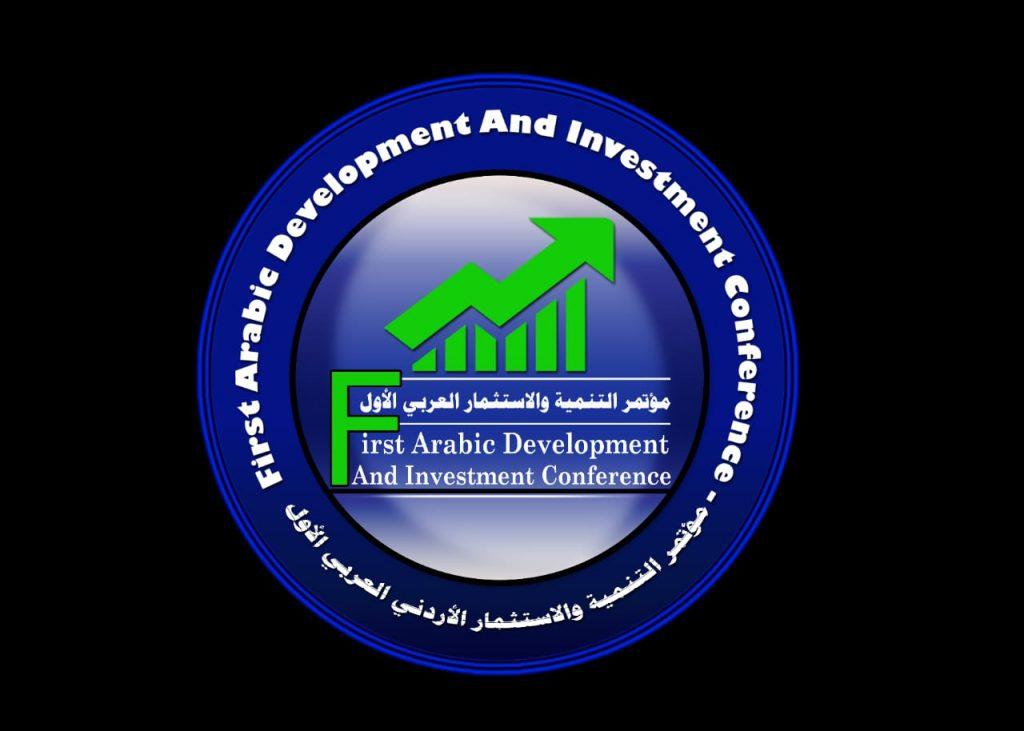 عمان تحتضن العرب في مؤتمرها الاقتصادي