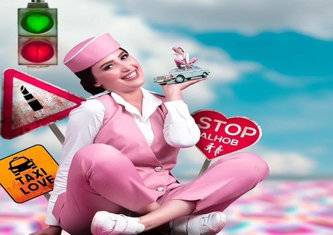 """-مرة أخرى.. هند زيادي وزهير بهاوي يتعاونان في """"ضحكة Love"""""""