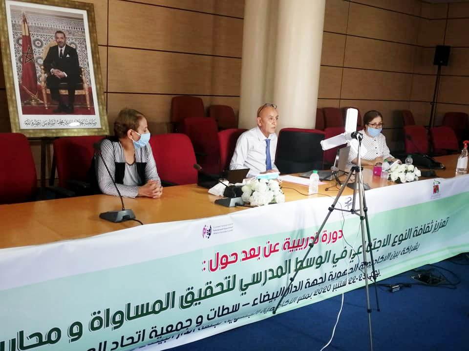 انطلاق الدورات التكوينية لمشروع لا تسامح مع العنف ضد النساء