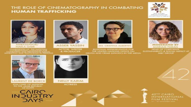 """""""أيام القاهرة لصناعة السينما"""" تكشف عن جدول الحلقات النقاشية بالدورة 42 لمهرجان القاهرة السينمائي"""