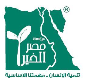"""وزارة الإعلام تكرم """" مصر الخير """" لجهودها في التوعية بأهداف التنمية المستدامة ورؤية مصر ٢٠٣٠"""