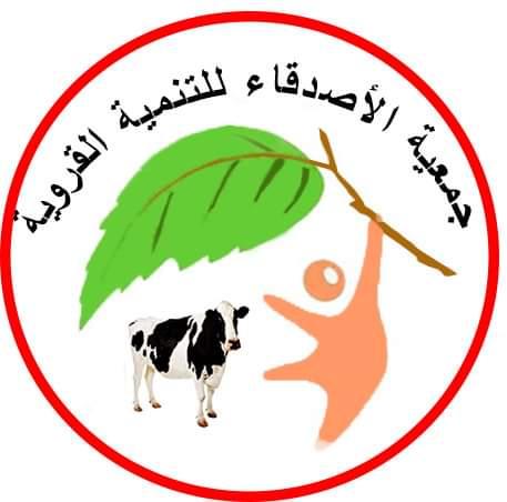 جمعية الأصدقاء للتنمية القروية  تنظم وقفة سلمية تضامنية