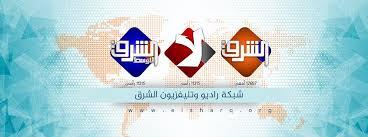 Asharq News Grid 20 Dec - 26 Dec 2020 - جدول البرامج الأسبوعي لتلفزيون الشرق