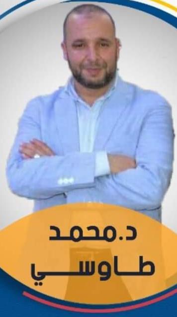 تكريم... الكوتش الدولي محمد الطاوسي..صاحب نظرية..قانون الموازنة