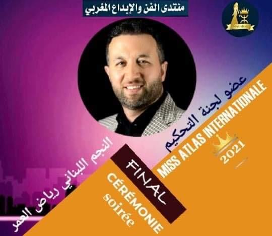 الفنان رياض العمر عضو لجنة التحكيم