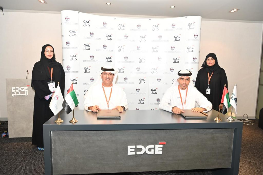 GAL Signs MoU with Abu Dhabi Vocational Education and Training Institute