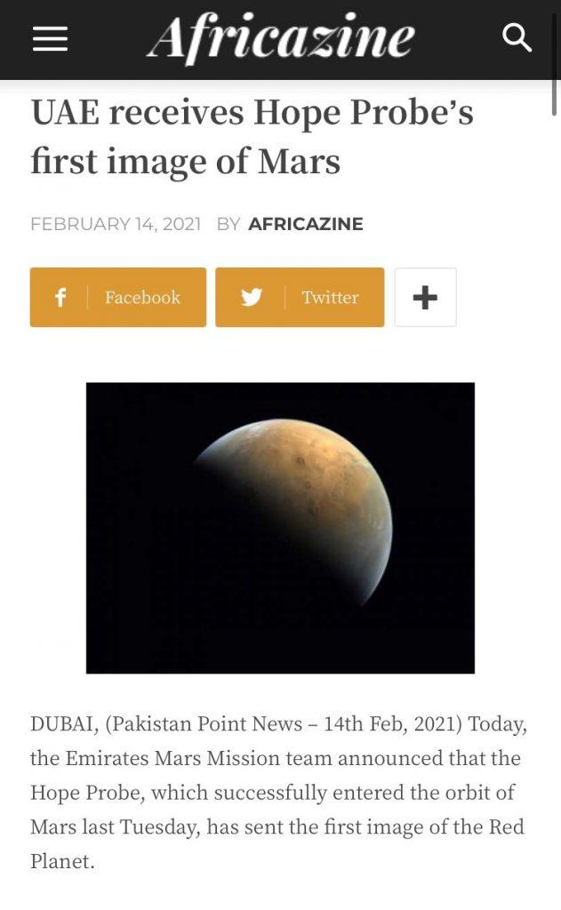 تواصل المتابعات الإعلامية العالمية للصورة الأولى من مسبار الأمل للمريخ