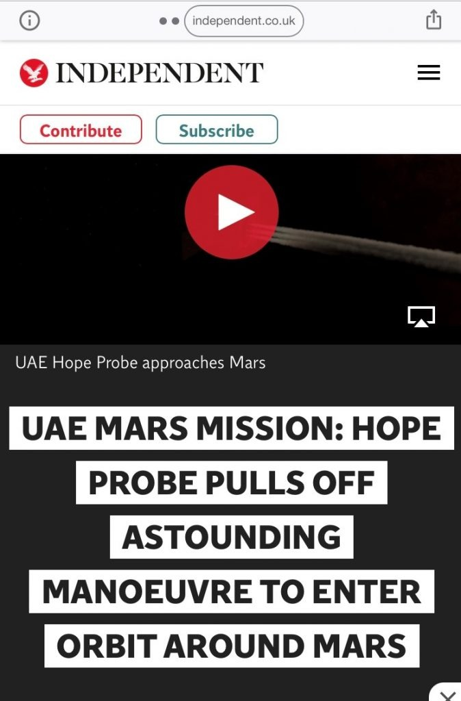 """تناولت صحيفة ديلي ميل البريطانية نجاح مشروع الإمارات لاستكشاف المريخ """"مسبار الأمل"""