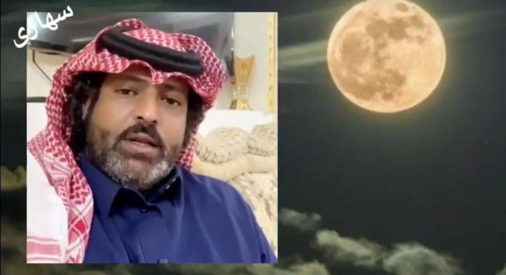 الشاعر الكبير مزعل الاسلمي