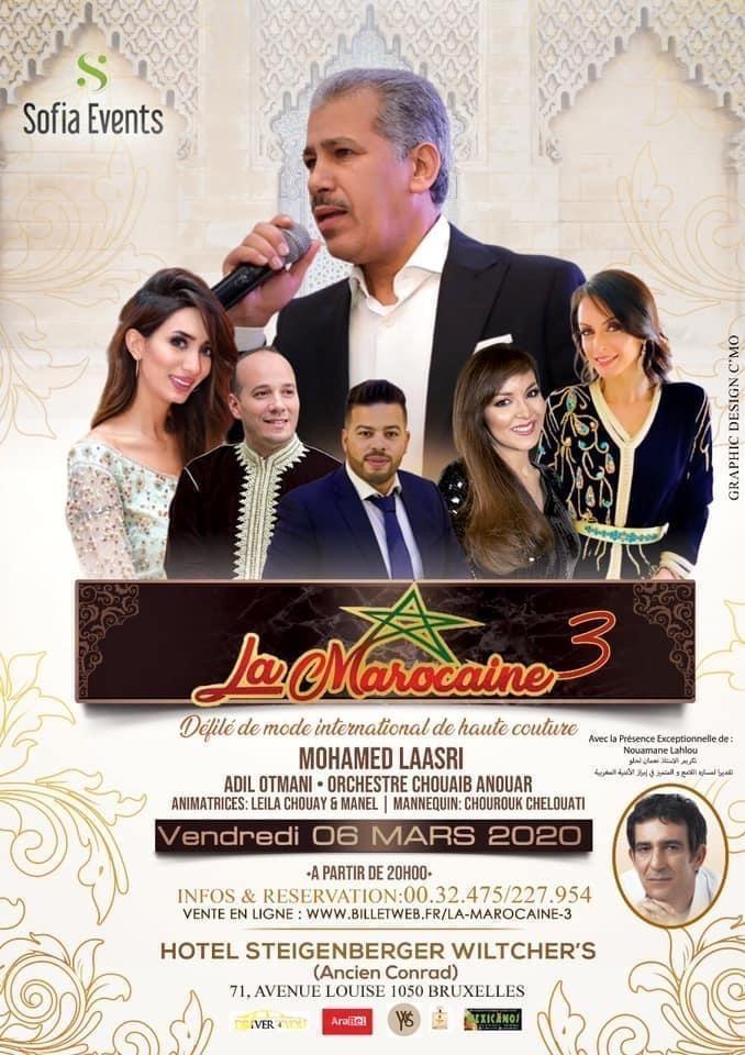 """مهرجان """"La Marocaine """" في الدورة الرابعة"""