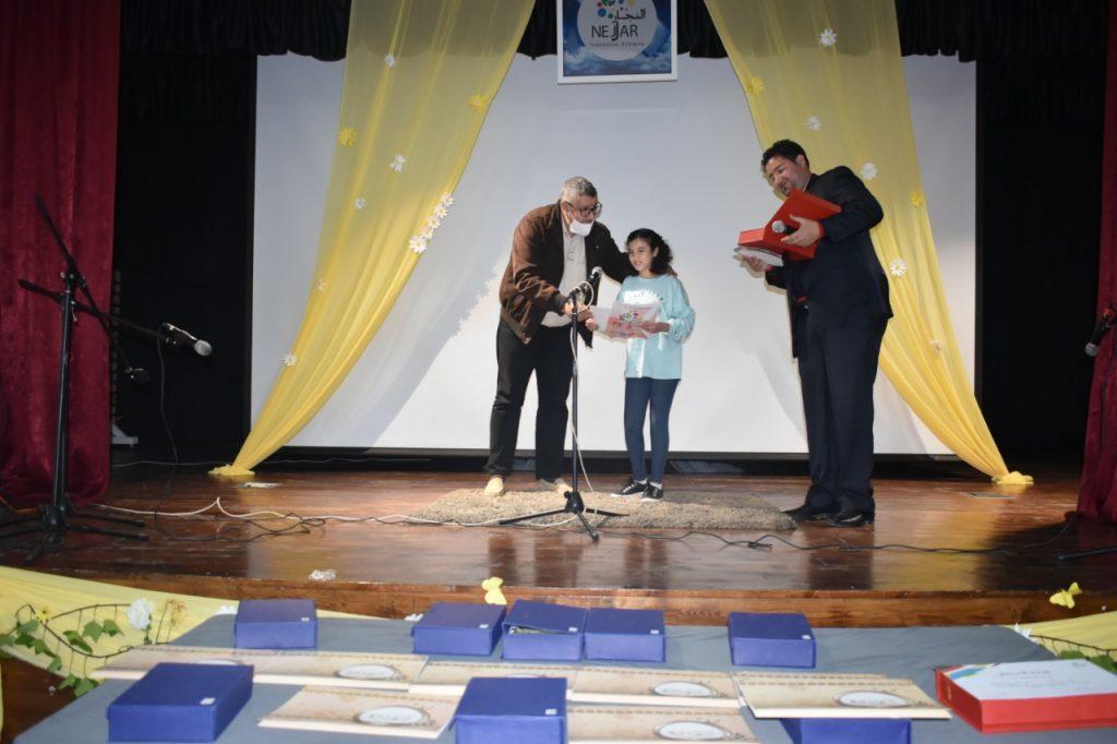رافق هدا العمل المسرحي الذي أبدع فيه الاطفال ، معرض الأعمال الفنية للأطفال المركز