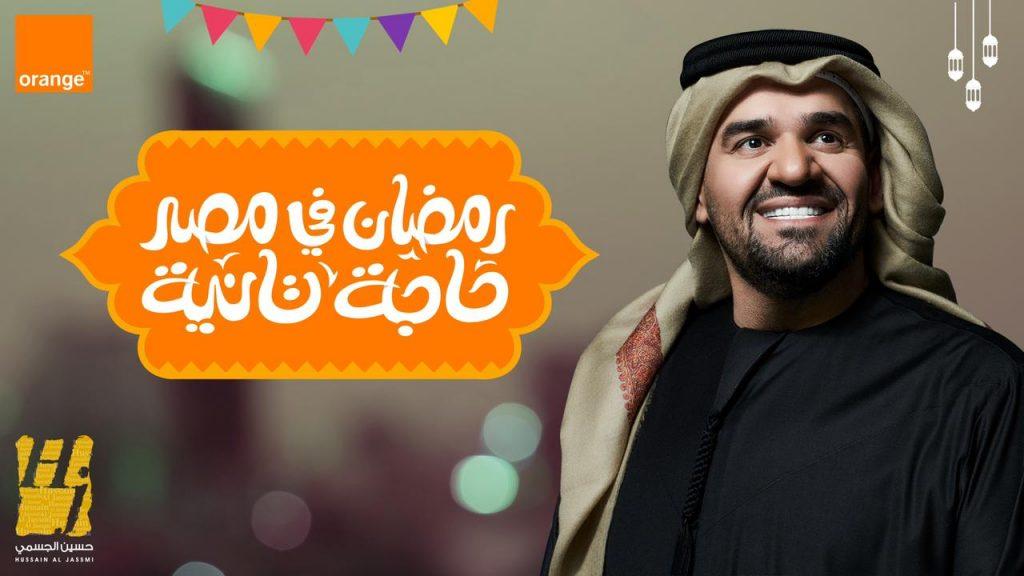 هدفها إجتماعي تحمل بين طياتها الفرحة والسعادة والتلاقي بمحبة حسين الجسمي: حضور قوي بثلاث أعمال رمضانية مُؤثّرة