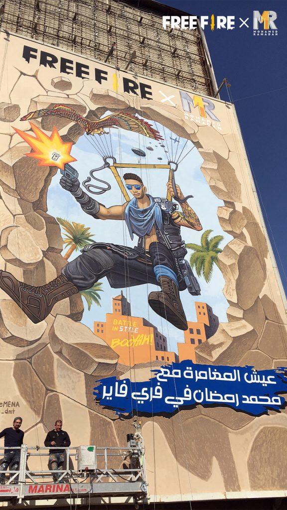 الصورة في القاهرة، مصر