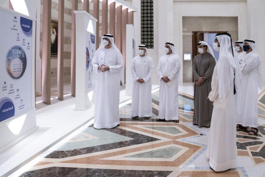 Mohammed bin Rashid approves Emirates Development Bank Strategy