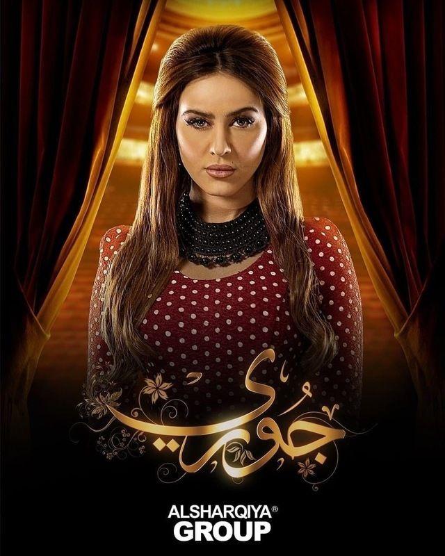 احمد عثمان: مسلسل «جوري» هو تجربتي الاولى في الدراما العراقية