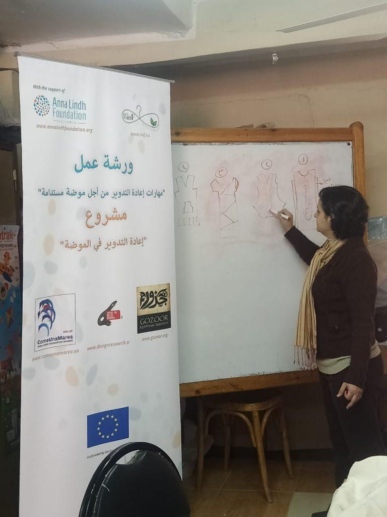 الموضة والابتكار وإعادة التدوير لتعزيزالمشاركة الاقتصادية للمرأة المصرية