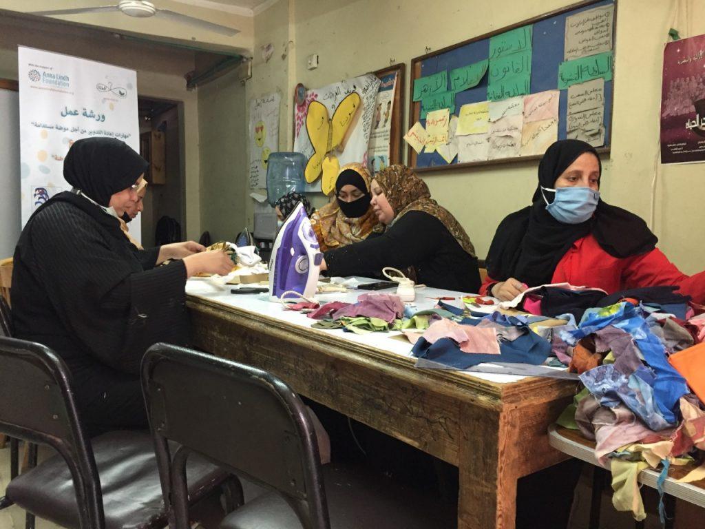 يهدف البرنامج التدريبي إلى تعزيز القدرة الاقتصادية للنساء من خلال تطوير مهارات تصميم الأزياء والخياطة