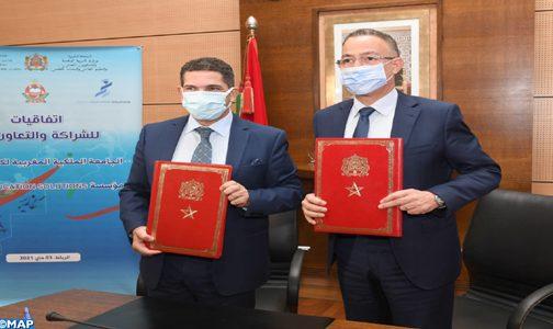 أمزازي ولقجع يوقعان مجموعة من اتفاقيات شراكة وتعاون