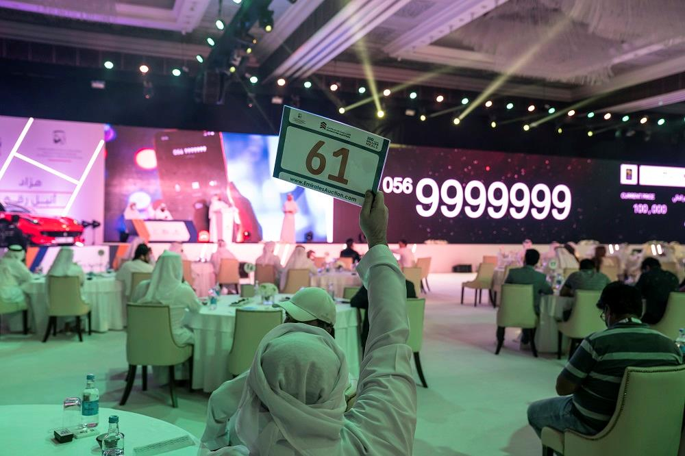 The Most Noble Numbers Charity Auction Raises more than AED 50 million for 100 Million Meals