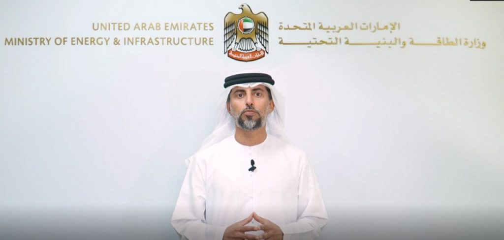 The UAE government reaffirms its commitment to cut CO2 emissions and increase clean energy use by 2050