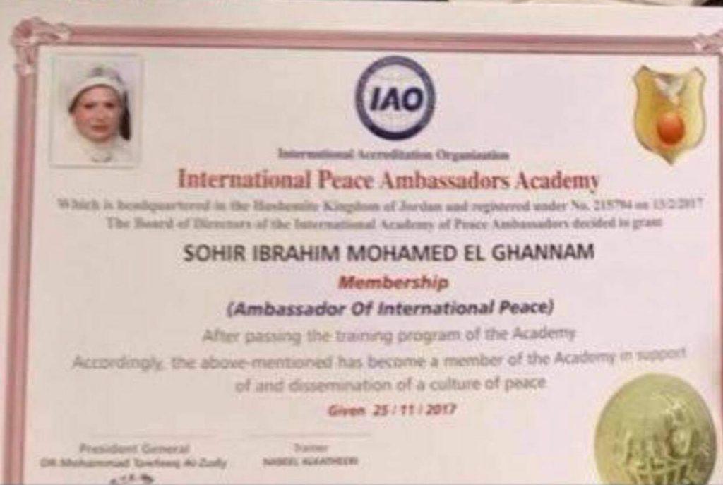 مدير مكتب الرابطة الدولية للمراة العربية بالإمارات