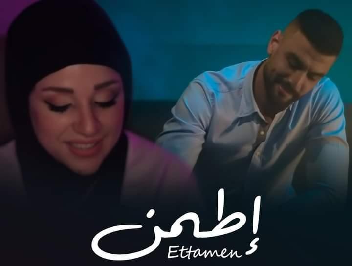 """""""إطمن"""" دويتو غنائي يجمع إسلام غالي و سارة حسين قريبآ"""