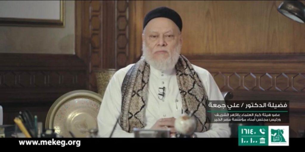 """ضمن حملة """"مصر الخير"""" لفك كرب 2000 غارم وغارمة"""