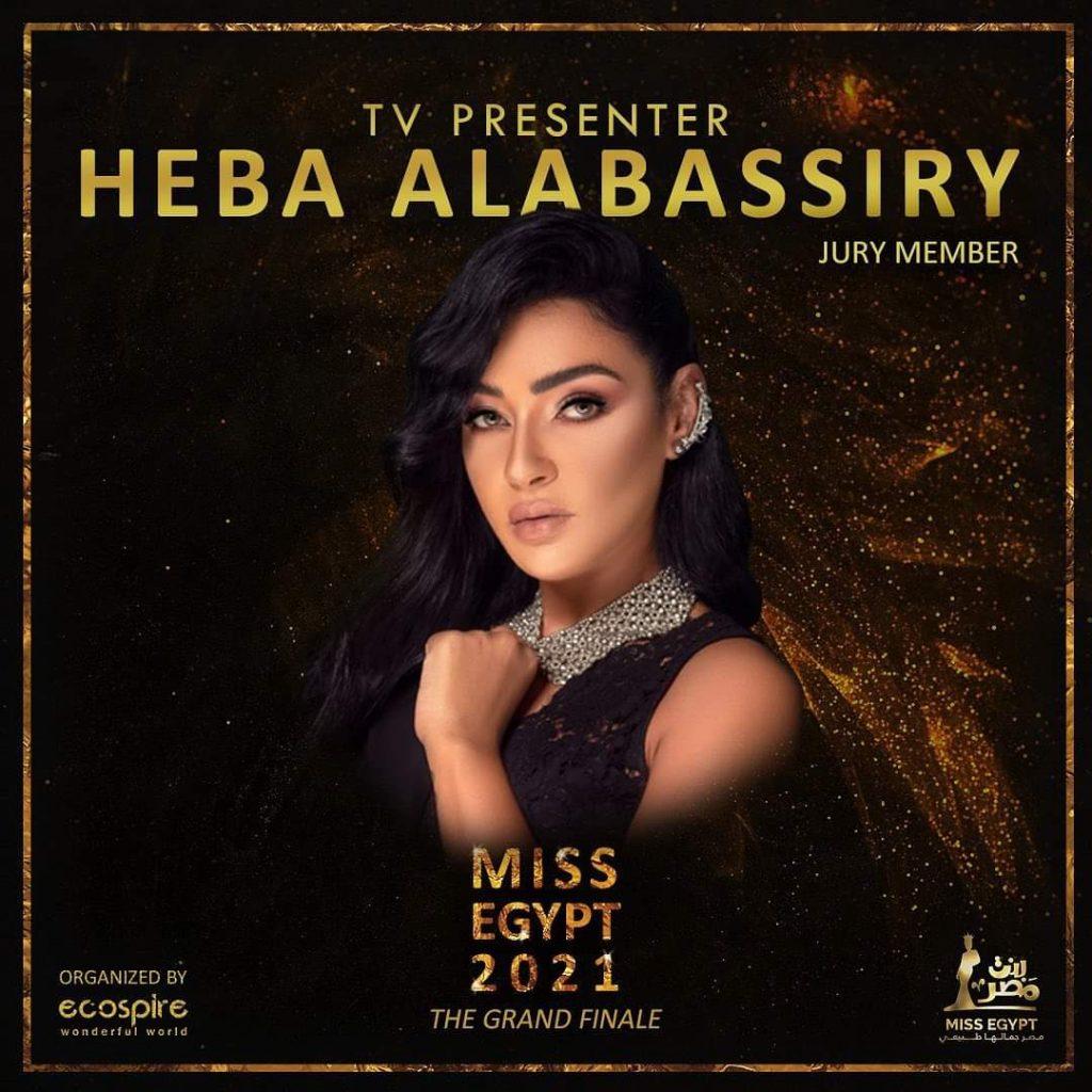 """هبة الأباصيري تنضم للجنة تحكيم """"Miss Egypt"""""""