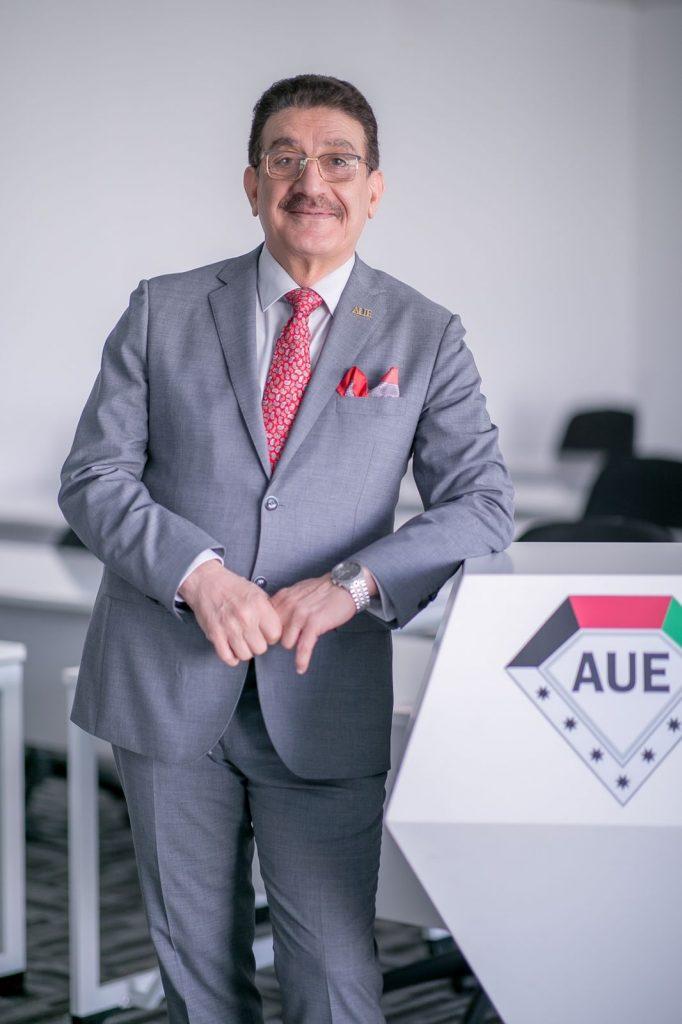 """الجامعة الأمريكية في الإمارات (AUE) تستحدث مساقاً في """"الإدارة عن بُعد"""""""