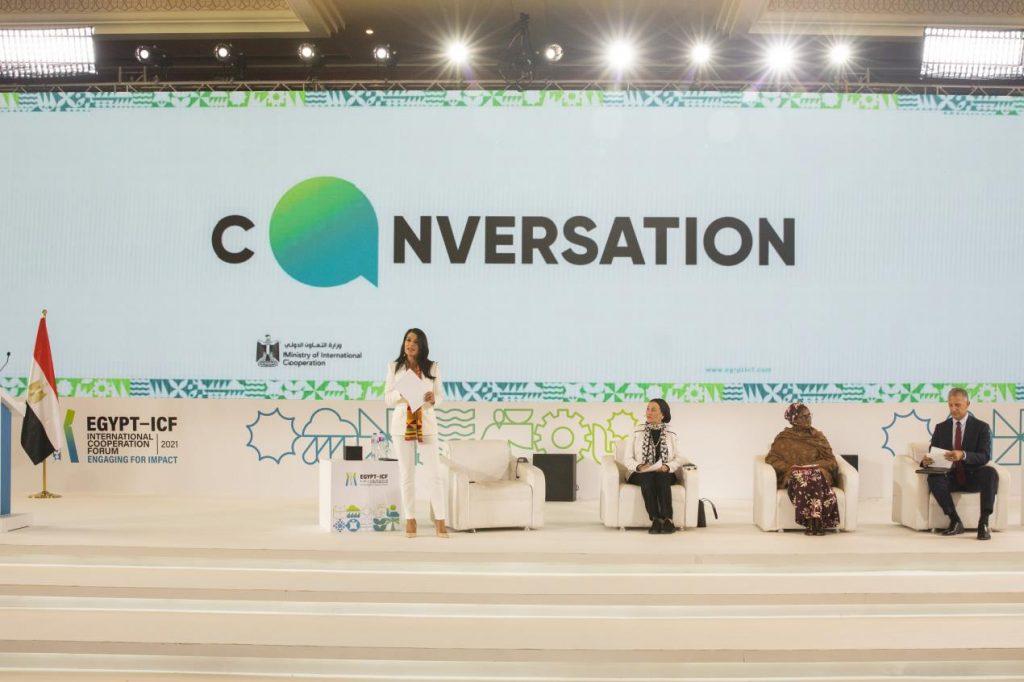 مشاركون في منتدى مصر للتعاون الدولي يؤكدون أهمية الاستثمار في الاقتصاد الأخضر