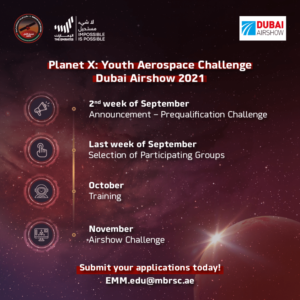 Emirates Mars Mission Launches Planet X challenge in partnership with Dubai Airshow 2021