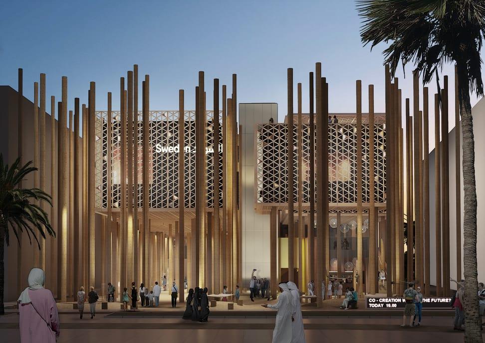 """شركة """"أكسيس"""" لتكنولوجيا المعلومات تقدم حلولاً مبتكرة لمدن أكثر ذكاءً واستدامة في """"إكسبو 2020 - دبي"""""""