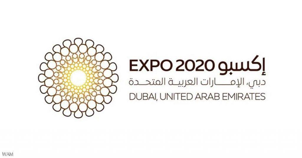 غدا.. افتتاح إكسبو 2020 دبي وبثٍ حي في كل أنحاء الإمارات  نجوم الفن والغناء يحيون حفل افتتاح إكسبو 2020 دبي