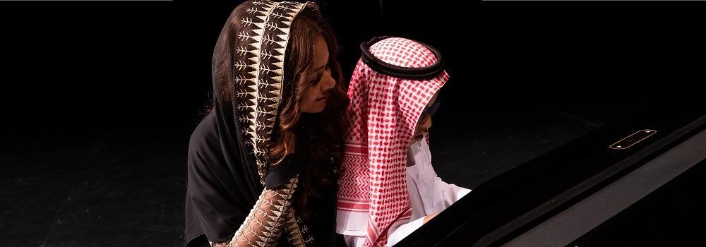 """بمبادرة """"احتواء"""" وبرعاية """"السعودية للأبحاث والإعلام"""".. فيديو لمبدع من أطفال التوحد بمناسبة اليوم الوطني السعودي"""