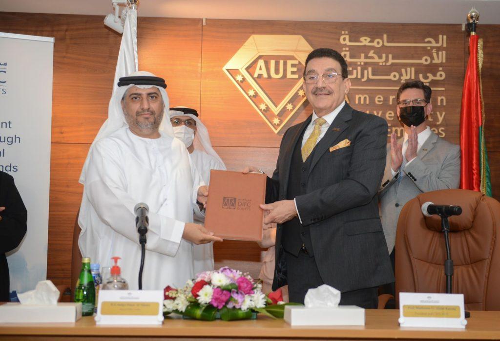 توقيع اتفاقية تعاون بين الجامعة الأمريكية بالإمارات AUE ومحاكم مركز دبي المالي العالمي